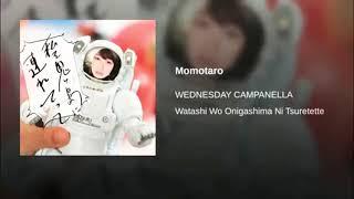 Momotaro(not original)