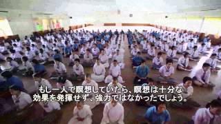 タイの貧しい家庭で育った少女たちが超越瞑想を学ぶ