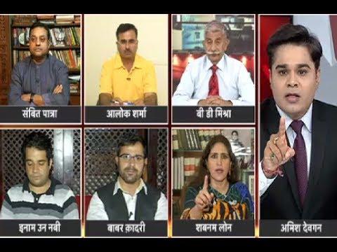 Aar Paar: Kya Hurriyat Ki Gaddari Ki Dukaan Par Tala Lagane Ka Vakt Aa Gaya hai?