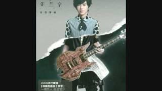 Zhang Yun Jing (破天荒) - 黑裙子 (hei qun zi)