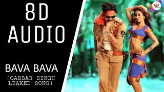 Bava Bava Song    (8D AUDIO)    GABBAR SINGH LEAKED ITEM SONG    creation3    USE EARPHONES