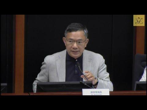 Subcommittee on Rights of Ethnic Minorities (Pt1)(2018/03/27)