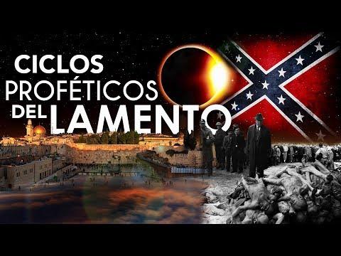 Apóstol German Ponce  Ciclos Proféticos Del Lamento - domingo pm, 20 de agosto 2017