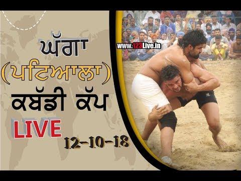 Ghagga (Patiala) Kabaddi Tournament (Live) 12 Oct 2018/www.123Live.in