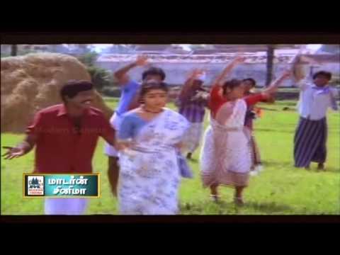 Kalyanam Pannikollamma Song Gramathu...