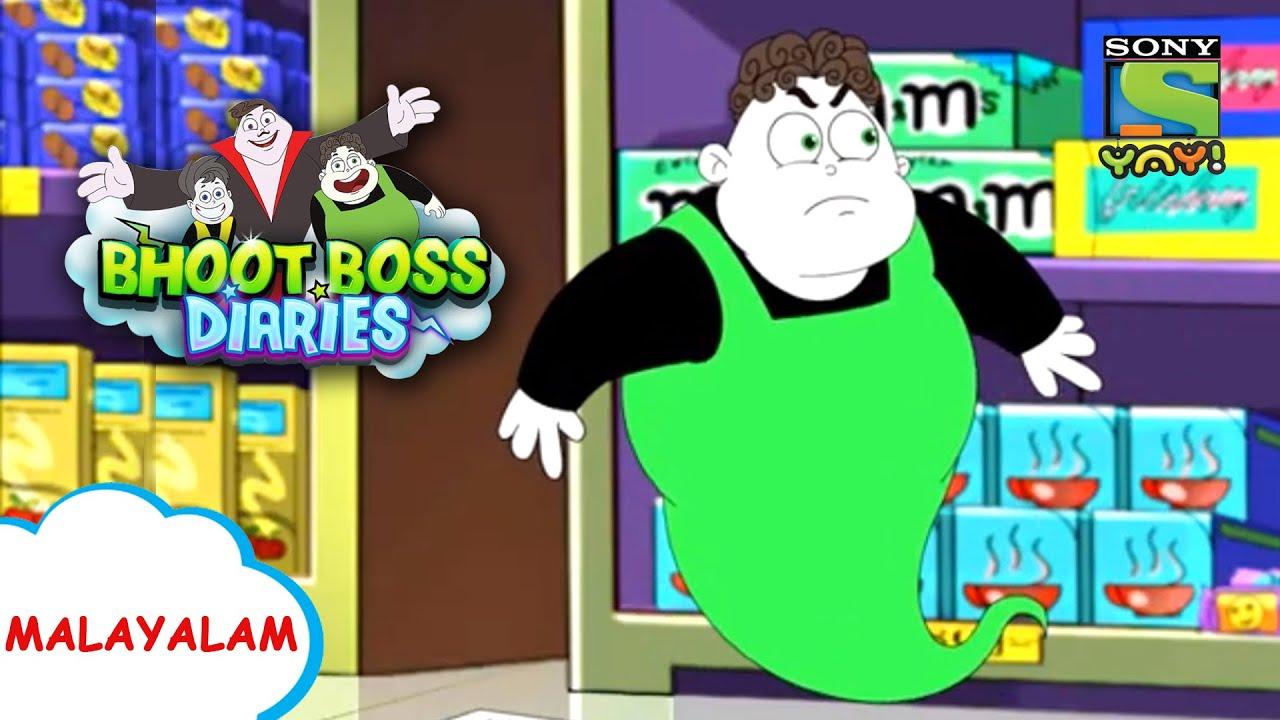 മാമ്പഴ കള്ളൻ | Stories for Children | Funny videos | Kids videos | Cartoon for kids