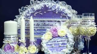 Свадебный набор Роза мечты