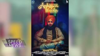 ambersar-wala-news-jordan-sandhu-full-song-coming-soon-speed-records