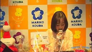 『國府田マリ子のタワーフルステーション』第10回放送 2015.2.8.