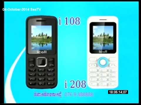скачать программу Icall на телефон - фото 3