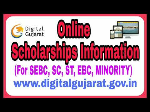 How to apply online for scholarships after SSC