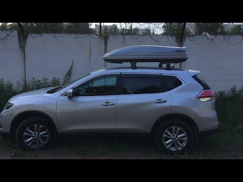Ниссан . Багажник на крышу Nissan x trail t32 без рейлингов