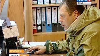 Судоводители Тазовского спешно сдают аттестацию на право управления транспортом