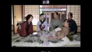 連続テレビ小説 あさが来た(43) 「京都、最後の贈り物」 2015年11月16...