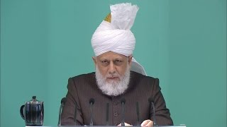 Urdu Khutba Juma | Friday Sermon January 29, 2016 - Islam Ahmadiyya
