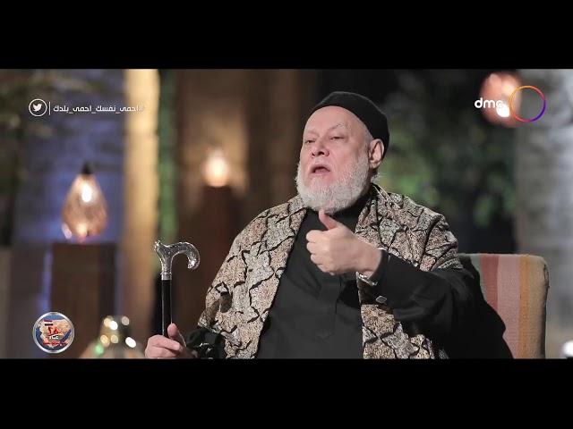 النبي الخياط