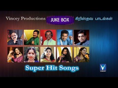 தமிழ் கிறிஸ்துவ பாடல்கள் |Audio JukeBox | Famous Cine Playback Singers