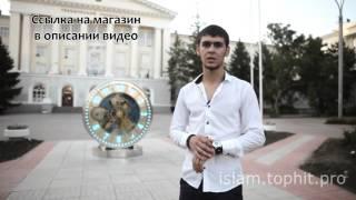 годинник аль-фаджр інструкція