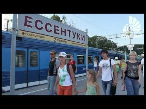 Отдых в Ессентуках. Видеогид от Www.alean.ru / АЛЕАН / Www.alean.ru / Отдых в Сочи