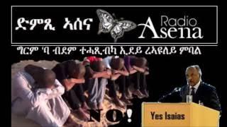 Voice of Assenna: PFDJ, the Root Cause of Eritrea