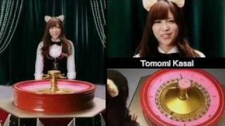 今日のあたりは「大家志津香」 使用曲:これからWonderland / AKB48.