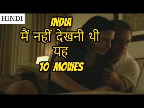 Top 10 Hollywood Movies Never Release In Indian Cinema |