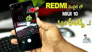 5 Amazing Redmi Device MIUI 10 Secret Hidden Features! You Must Know | IN TELUGU 2018