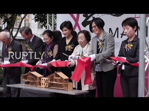 Taiwan: Museum commemorating