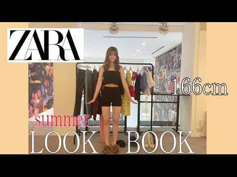【LOOKBOOK】ZARAでゲットした夏服でコーディネートしたよ♡✨✨