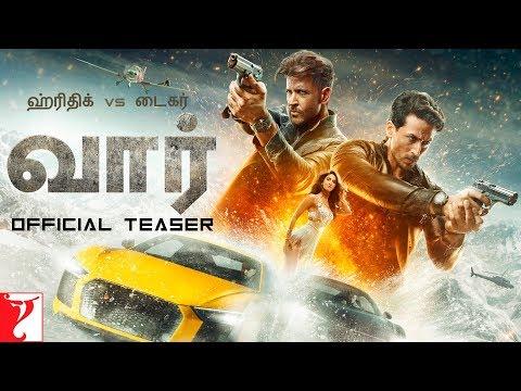 தமிழ்: War Teaser | Hrithik Roshan | Tiger Shroff | Vaani Kapoor | Tamil Version
