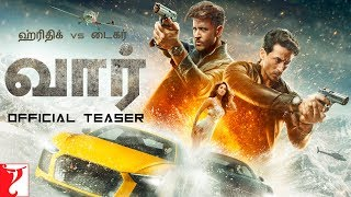 Tamil(தமிழ்): War | Official Teaser | Hrithik Roshan, Tiger Shroff, Vaani Kapoor | Releasing 2 Oct