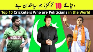 Top 10 Cricketers Who are Politicians (The secret success stories)