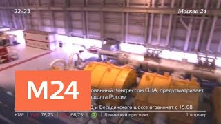 """Рубрика """"Москва и мир"""": теракт в Лондоне и самый комфортный город мира - Москва 24"""