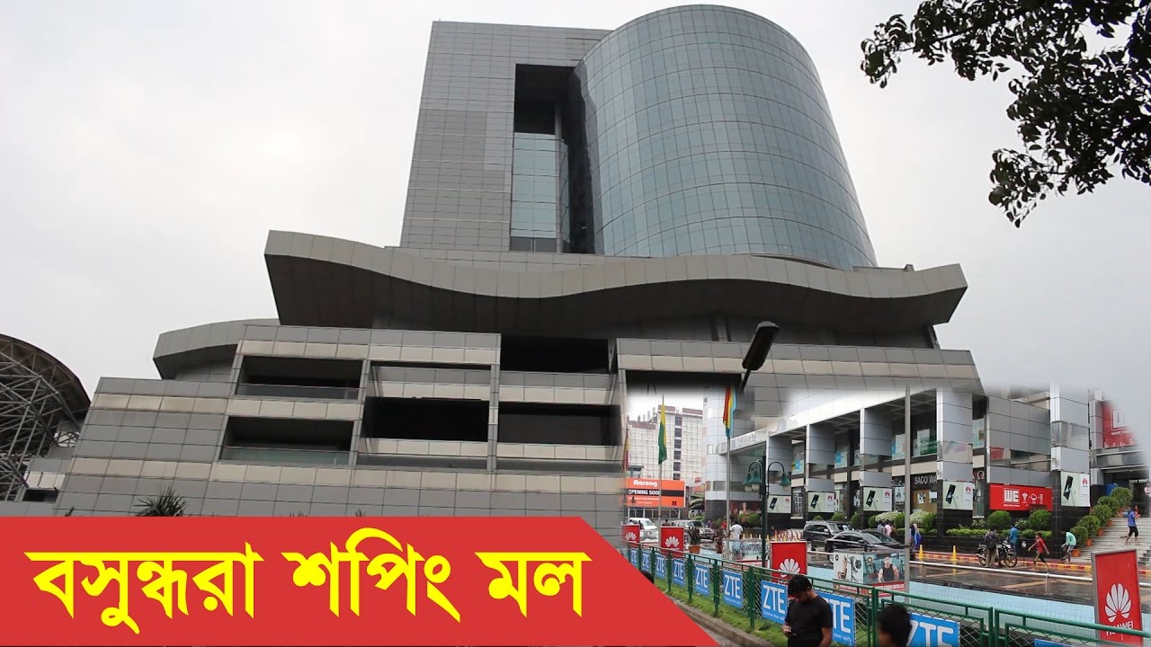 super shops of bashundhara ra essay Discover chef-inspired kitchen appliances handcrafted for professional-grade results create your custom kitchen with bluestar ranges & refrigerators shop.