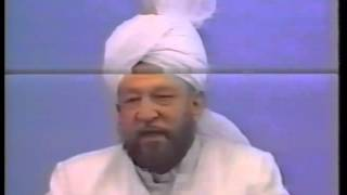 Friday Sermon 20 March 1992