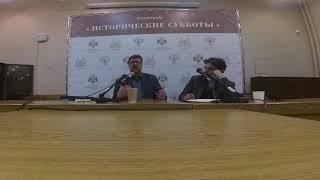 Дилетантские чтения: Алексей Кузнецов и Сергей Бунтман 28 Сентября