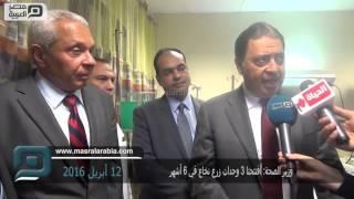 بالفيديو| وزير الصحة: افتتحنا 3 وحدات زرع نخاع في 6 أشهر
