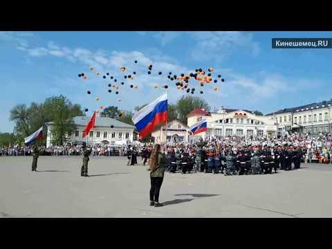 Торжественные мероприятия в честь 74 - летия Победы в Великой Отечественной войне