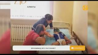 К пятилетнему Мухаммеду, сбитому в Алматы, возвращается речь