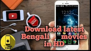 Download latest Bengali movies in HD for free|| subscriber's demand||