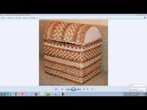 Плетение большого сундука из газетных трубочек. Урок 1.  Материалы, инструменты