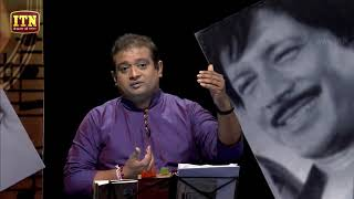 Nomiyena Sihinaya - ගඟ අද්දර  - Vijaya Kumarathunaga | ITN Thumbnail