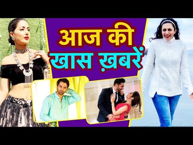 Hina Khan HOTTEST  LOOK , Divyanka Tripathi बनेंगी HOST, Nakuul Mehta का भजन, Barun Sobti FILM