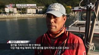 싱싱한 자연산 활어회가 듬뿍! 6000원짜리 '10찬 정식'의 기적! thumbnail