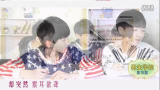 【凯源】【K远】《走火入魔》【Khải-Nguyên】【KaiYuan】【TFBOYS】