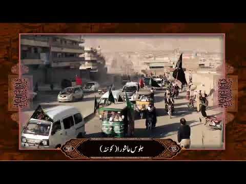 Ashura Quetta