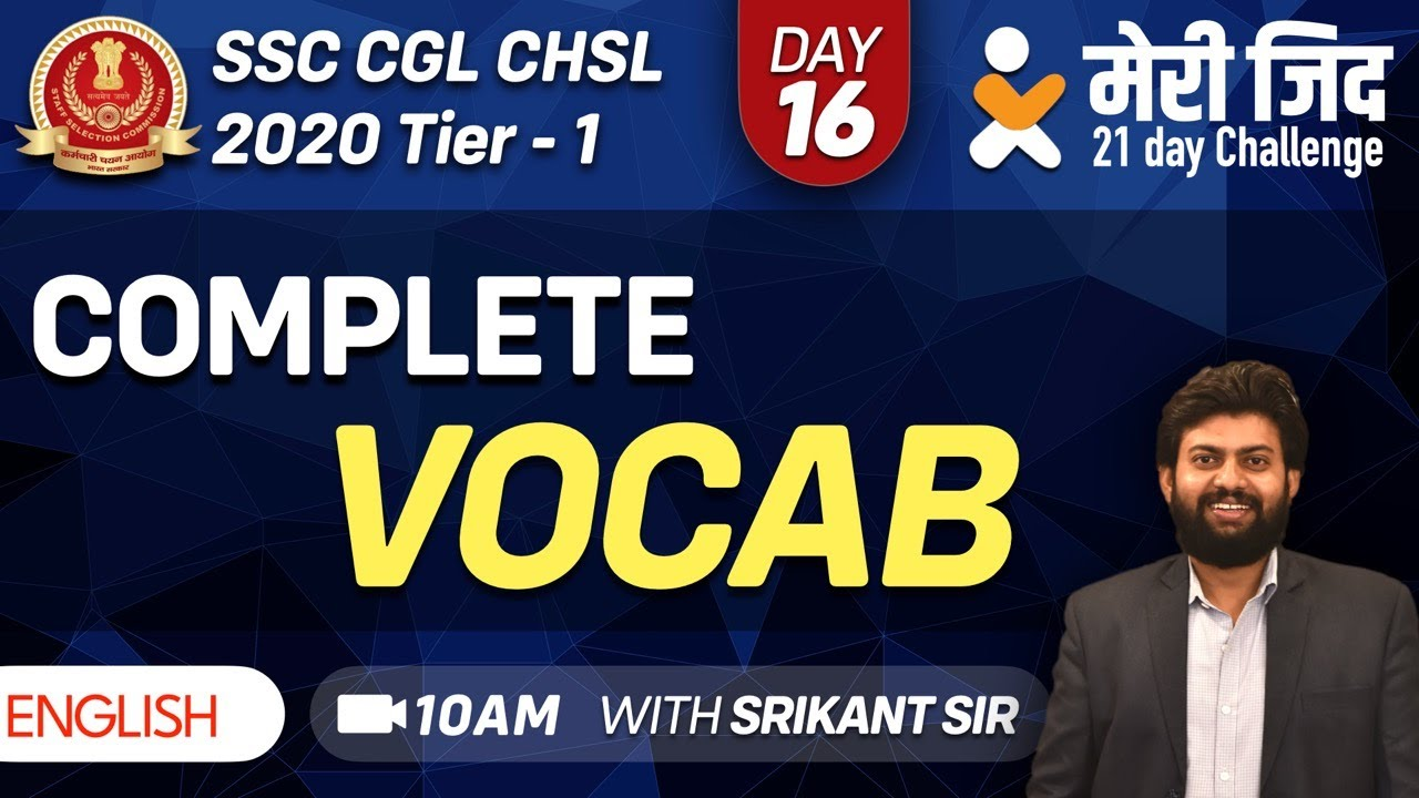 Download Meri Zid 21   Complete Vocab by Srikant Sir   Day 16 (SSC CGL CHSL 2020 2021)