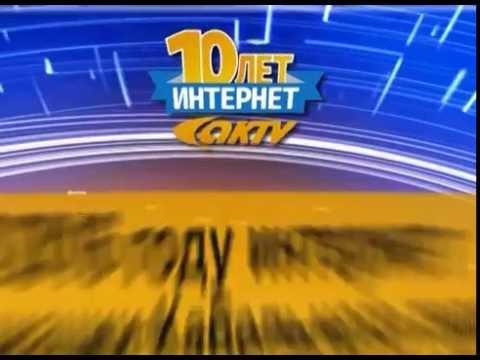 Гектор ШТАЗИ выборкаиз YouTube · С высокой четкостью · Длительность: 2 мин15 с  · Просмотров: 604 · отправлено: 13-11-2013 · кем отправлено: Skay Na