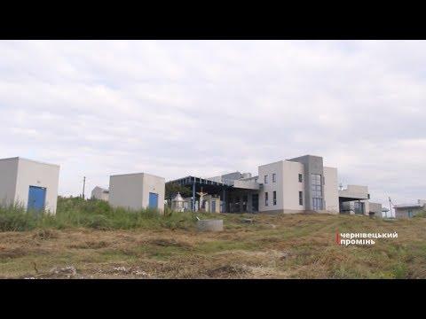 Чернівецький Промінь: Чому КПП у Дяківцях та Красноїльську досі не відкрили?
