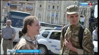 Украина отвернулась от националистки